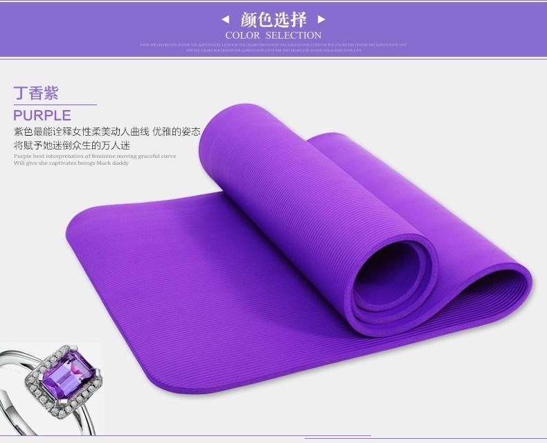 健身瑜伽垫