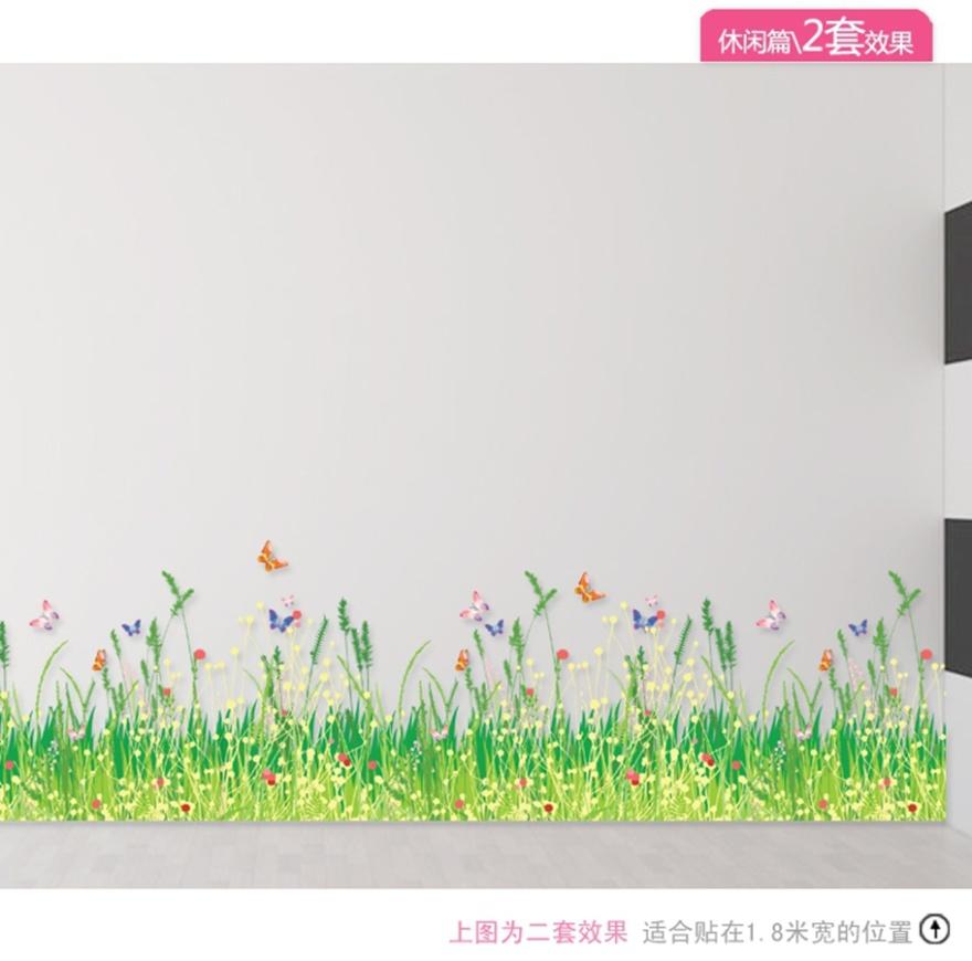 卡通可爱花卉潘多拉踢脚线墙贴