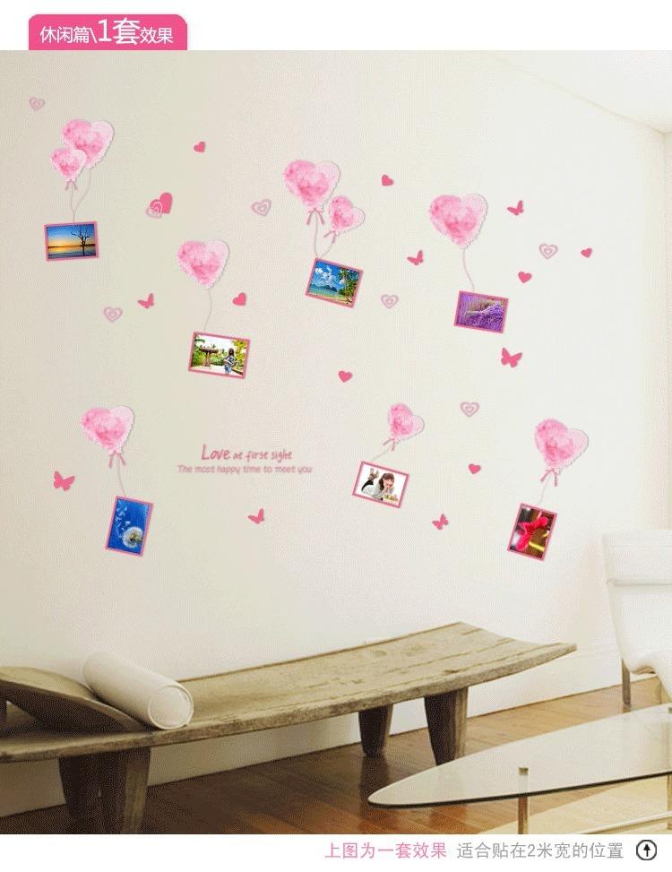 可爱爱心蝴蝶气球相框照片墙墙贴