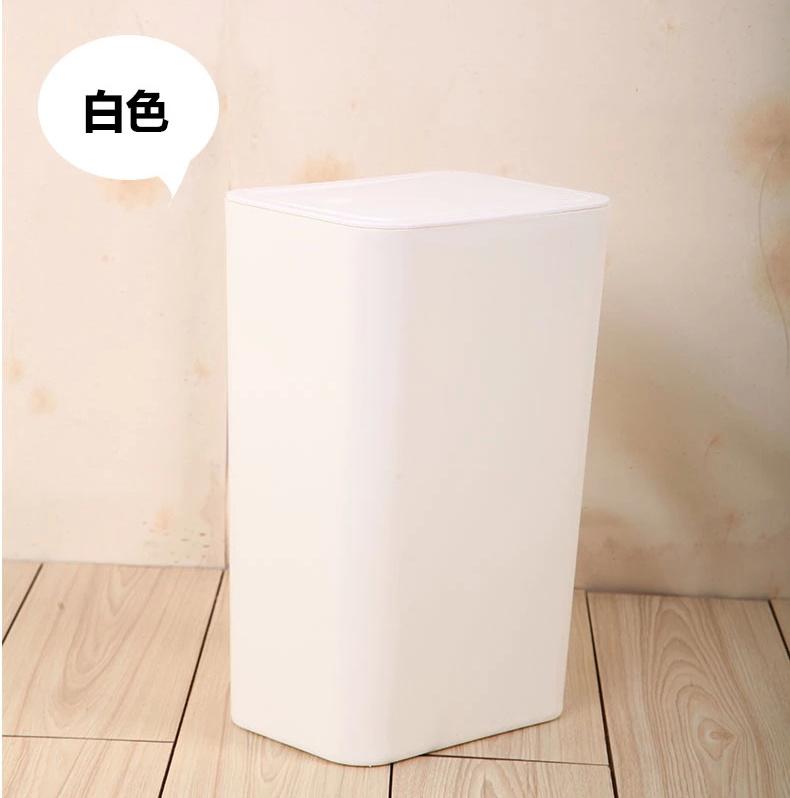 塑料长方形卫生间垃圾桶-来自蘑菇街优店
