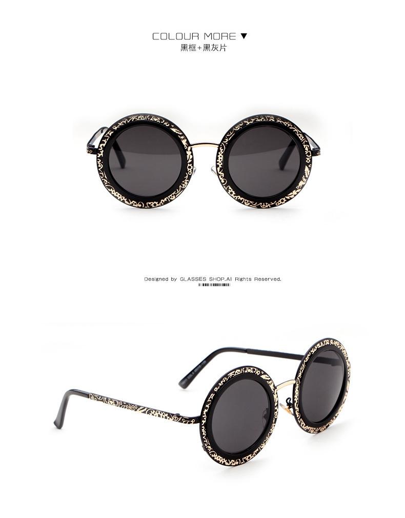圆框花边复古潮流太阳眼镜