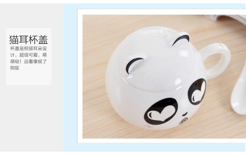 可爱熊猫惊讶表情陶瓷杯