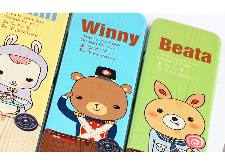 韩国可爱小动物方形长条文具盒