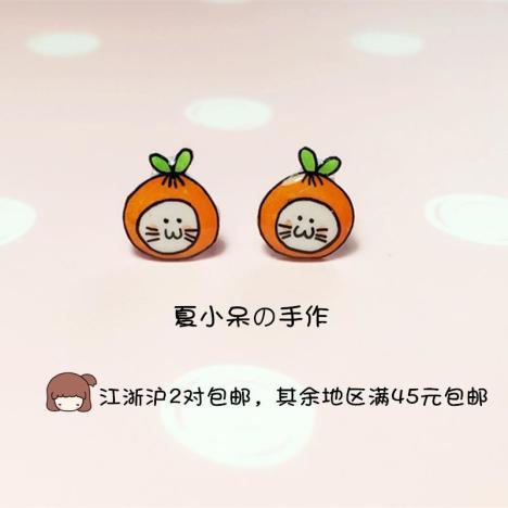 猫咪橘子 热缩片耳钉 手绘卡通可爱 镀银/纯银/塑料/耳夹/磁铁