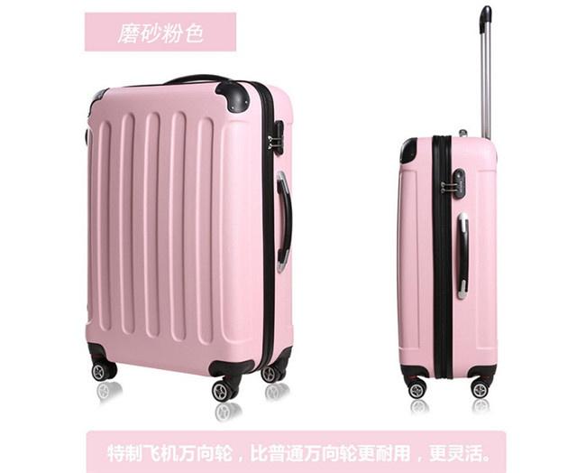 飞机行李万向轮abs扩展登机旅行拉杆箱