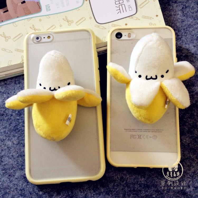 iphone5/5s呆萌香蕉毛绒公仔手机壳