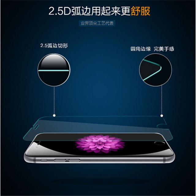 iphone6钢化膜 苹果6钢化玻璃膜4.7 防爆膜超薄