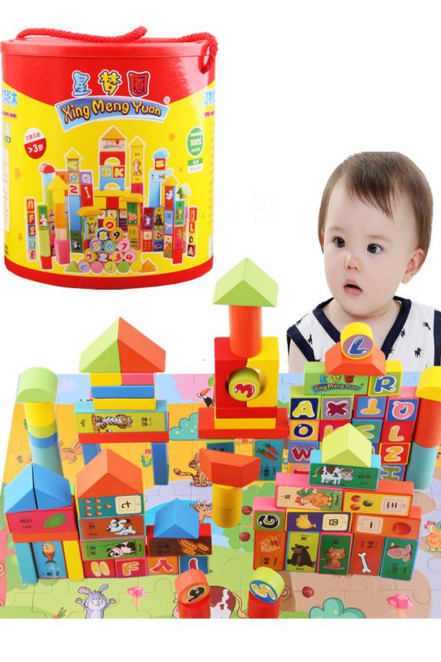 宝宝积木玩具:益智早教