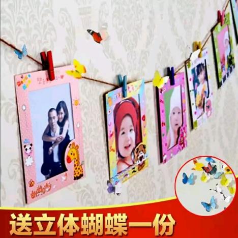【送立体蝴蝶6寸卡纸试照片墙客厅挂墙相框墙组合