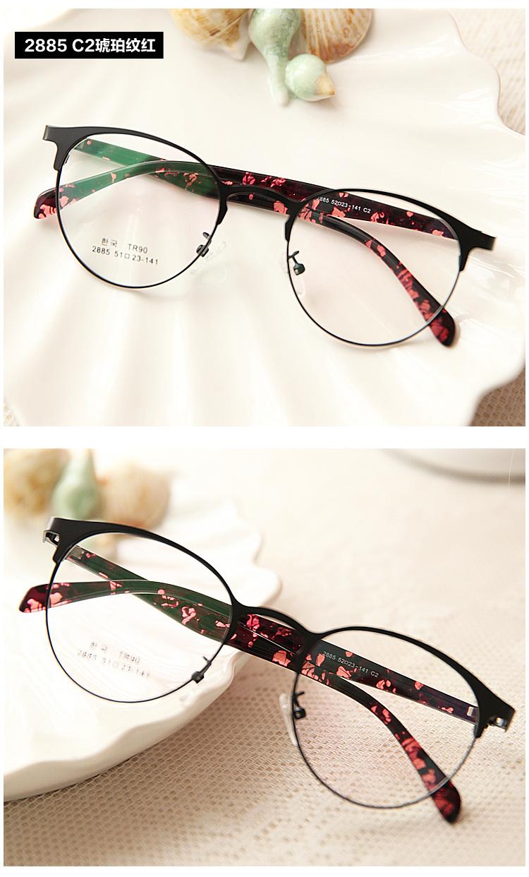 【2016新款复古金属框架眼镜半框镜框琥珀纹潮镜防平