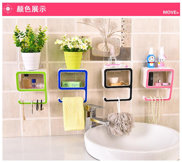 【创意数字9塑料肥皂盒浴室卫生间置物架】-家居