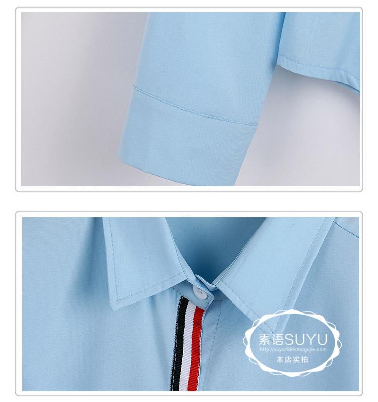 【【春夏新款】红白蓝条纹学院风衬衫】-衣服-服饰鞋