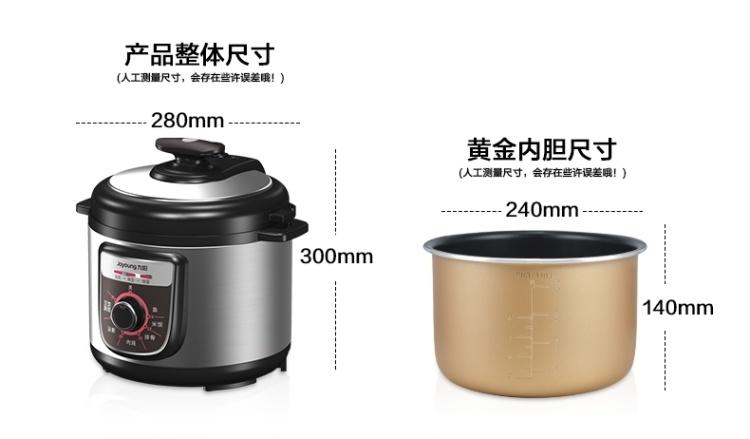 【全国联保九阳4l电高压锅】-家居-电压力锅
