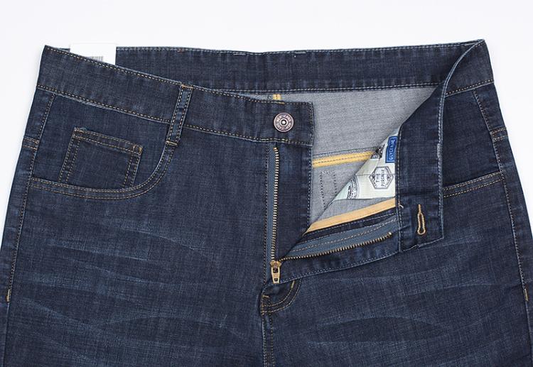 钱折裤子的步骤图