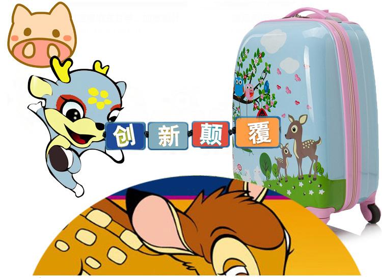 亮鸣小鹿可爱时尚儿童拉杆箱动物卡通旅行箱18寸可爱女男孩
