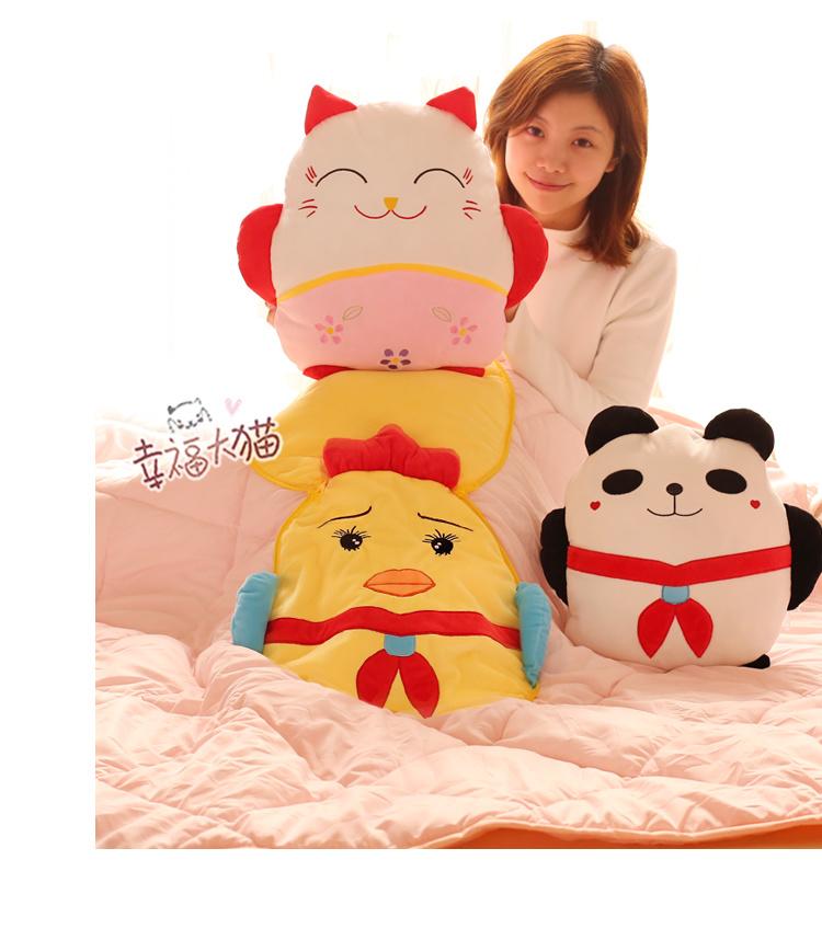 【可爱猫咪熊猫小鸡毛绒玩具公仔靠垫暖手宝