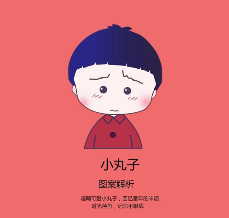 【小胡子】超萌樱桃小丸子卡通短袖t恤