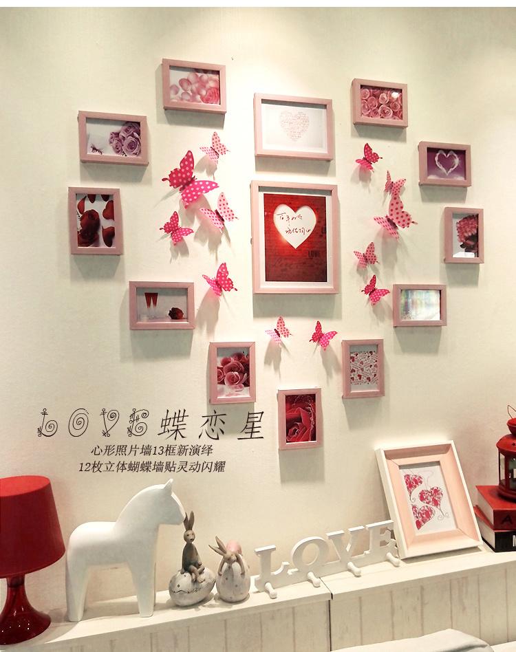 欧式创意心形照片墙墙贴组合相片墙挂墙相框墙