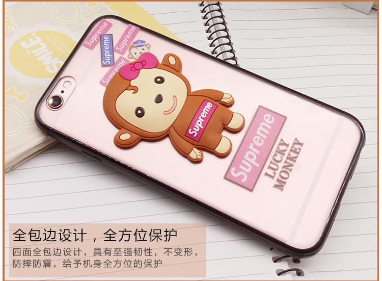 卡通立体猴子苹果6s保护套 iphone6plus可爱手机壳