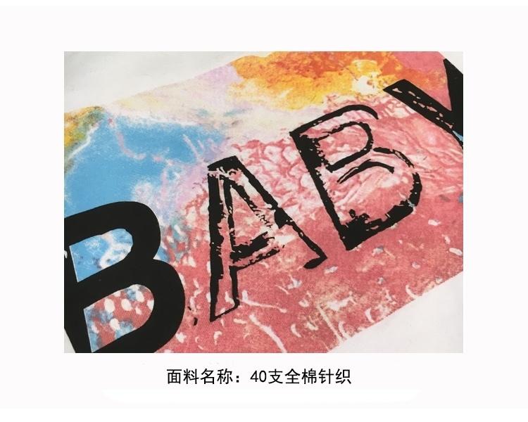 少女心baby喷绘印花闺蜜黑白色短袖t恤