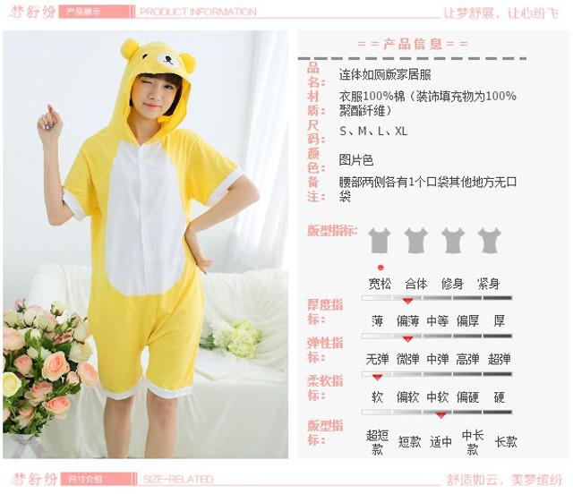 【亲子春夏天动物卡通连体睡衣短袖男女纯棉可爱情侣