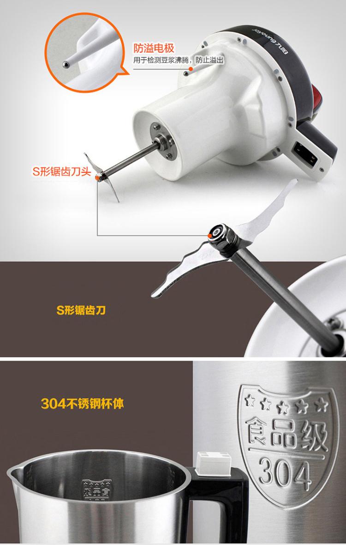 【九阳官方旗舰店】A10多功能不锈钢无网豆浆机