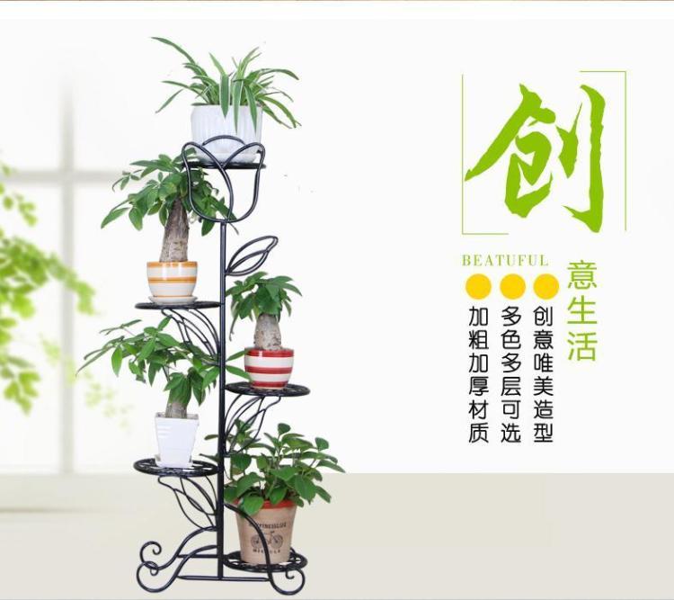 【花架铁艺多层特价欧式阳台客厅落地花盆架子室内花