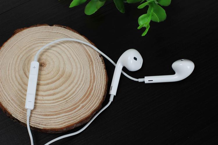 【苹果耳机iphone5s/6s/6plus原装线控入耳式耳机】