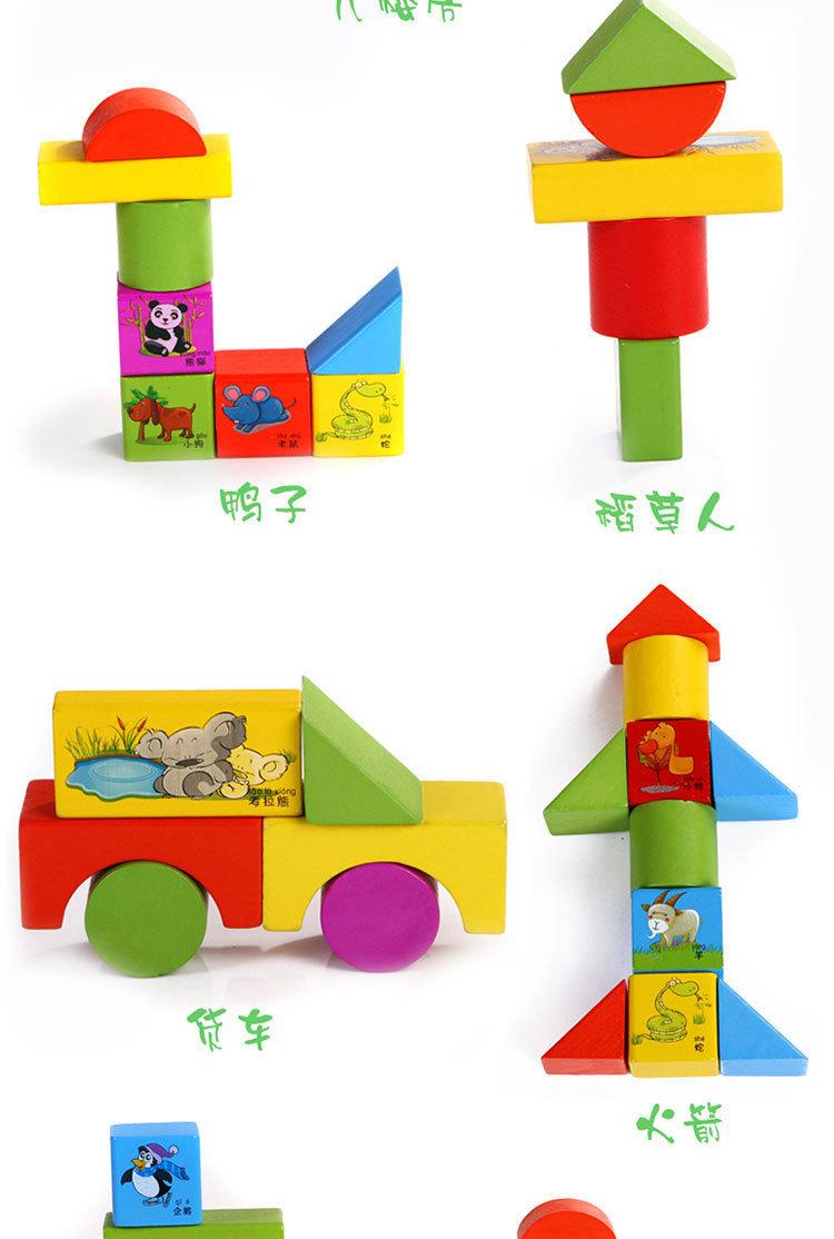 火箭建构积木步骤图