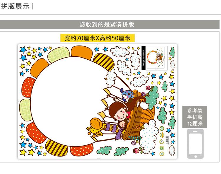 宣传栏手工边框设计图_幼儿园宣传栏边框设计图案大全