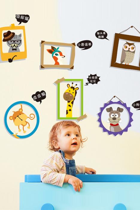 【卡通动物相框照片墙贴画】-家居-贴饰