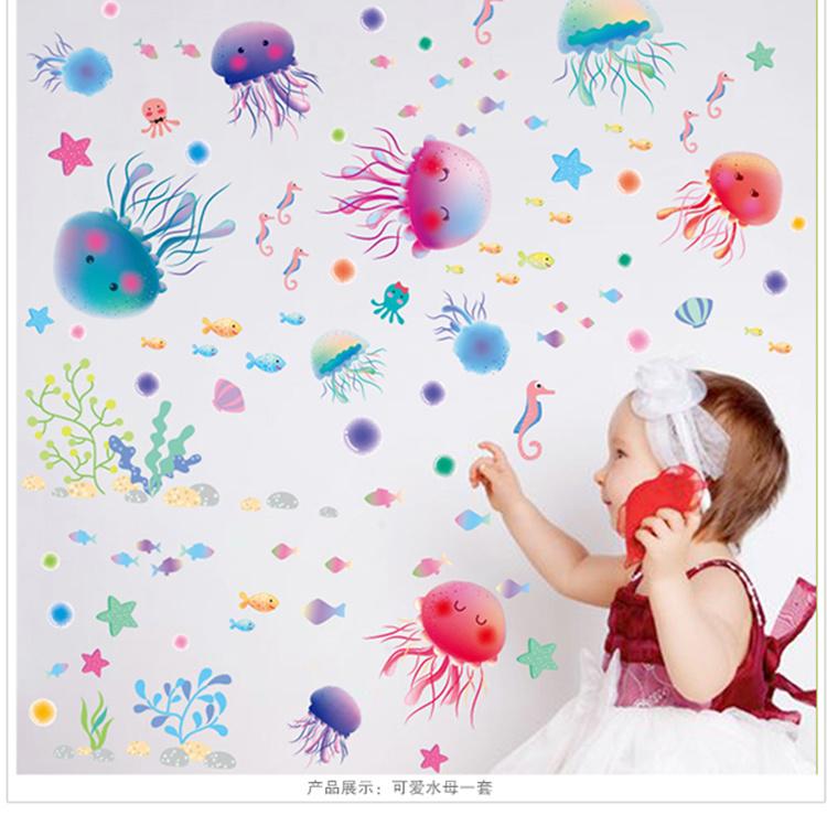 可爱水母鱼卡通防水墙贴画