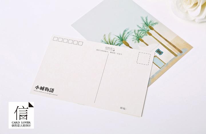 信的恋人明信片 小城物语30张盒装 创意手绘可爱房屋插画贺卡卡片