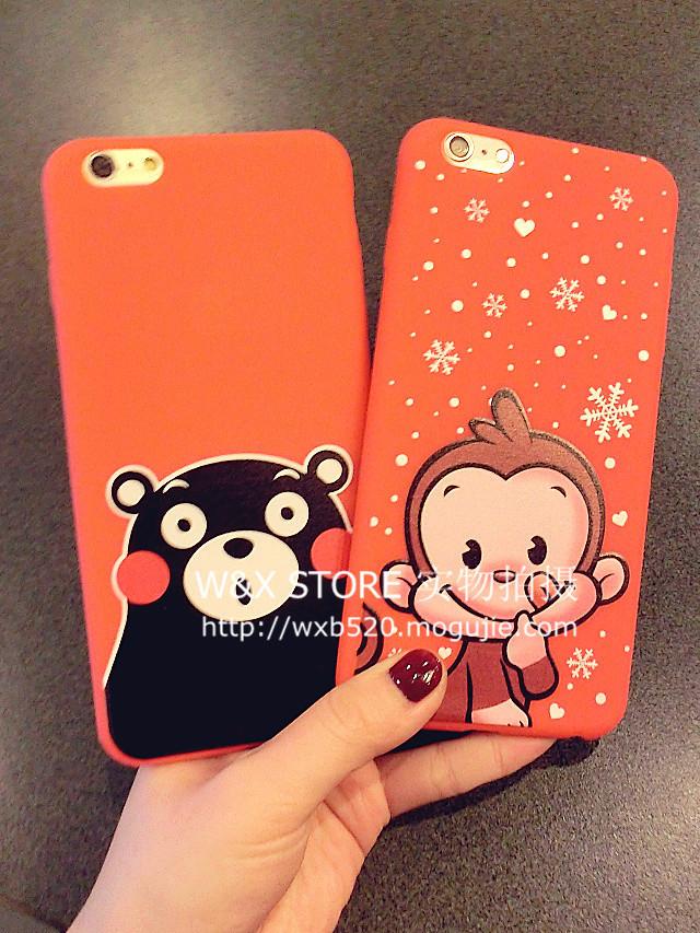 大红款猴子熊本熊iphone6情侣手机壳